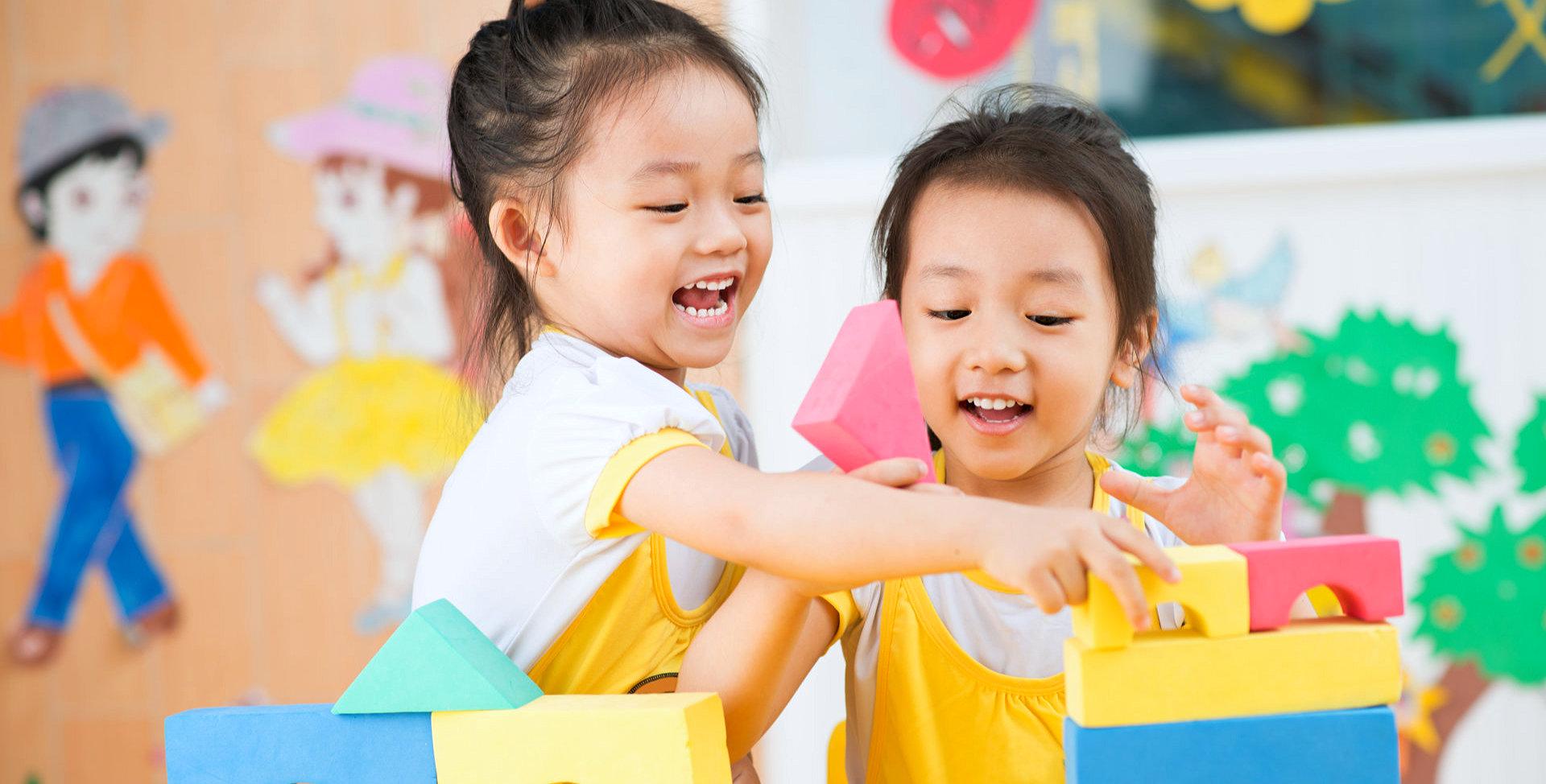 asian kids playing